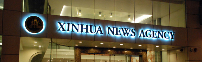 Xinhua-News-Agency