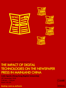 The Impact of Digital Technologies on the Newspaper Press in Mainland China @ University of Westminster | England | United Kingdom